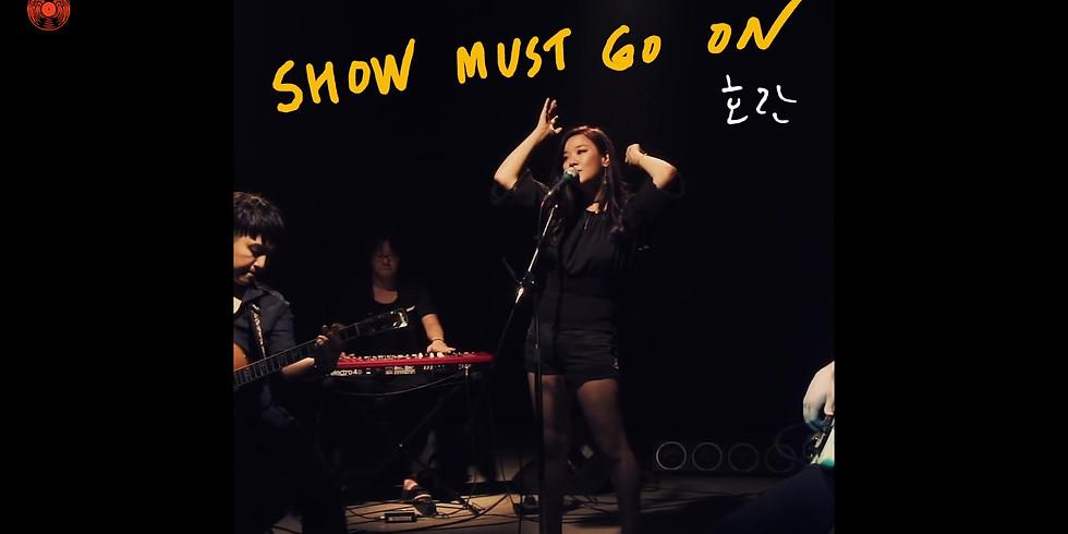 호란 Horan | Show Must Go On vol.45