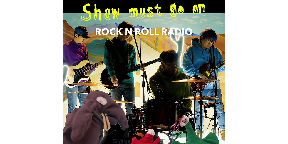 로큰롤 라디오 ROCK N ROLL RADIO | Show Must Go On vol.40