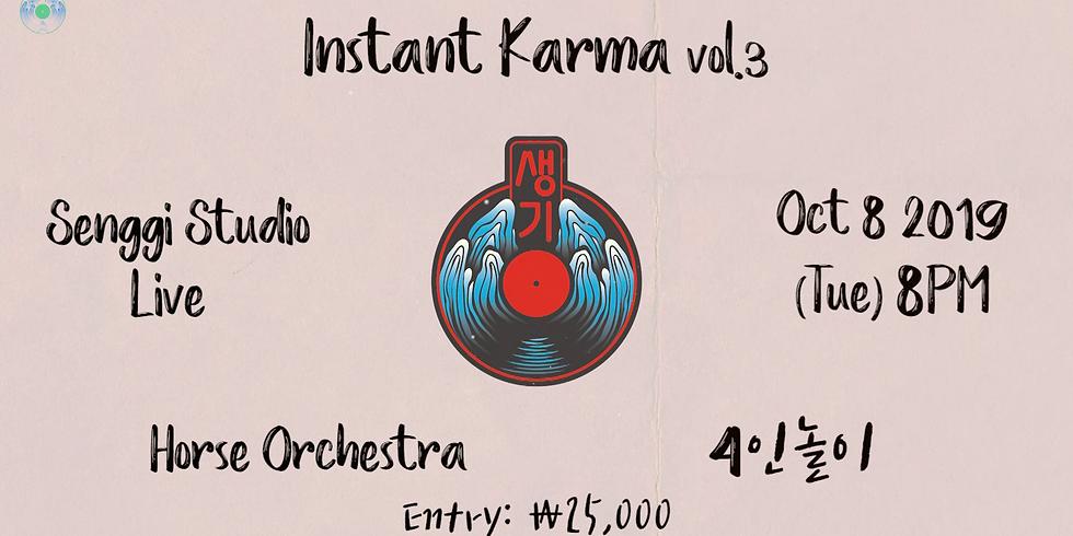 Instant Karma vol.3 <Horse Orchestra | 4인놀이>