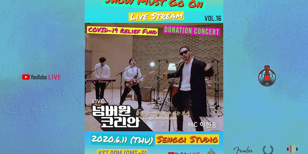 넘버원 코리안 <Show Must Go On VOL.16> Live Stream