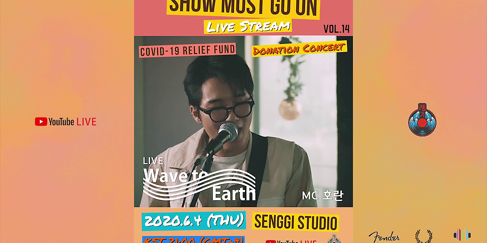 Wave To Earth <Show Must Go On VOL.14> Live Stream