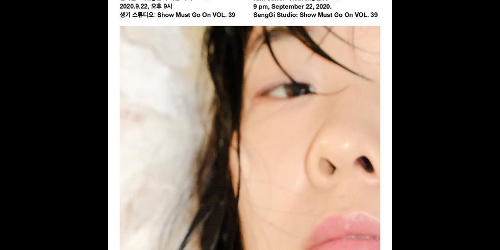 김사월 Kim Sawol | Show Must Go On vol.39