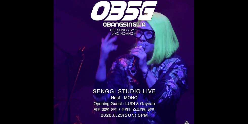 [공연 취소 안내] <오방神과 OBSG> 온라인 콘서트