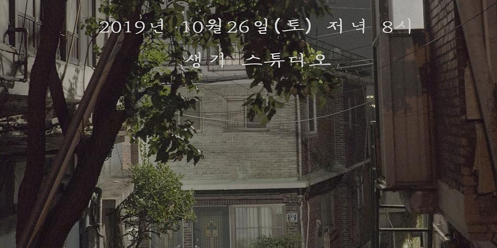 소피순 - EP [Sophysoon] 발매공연