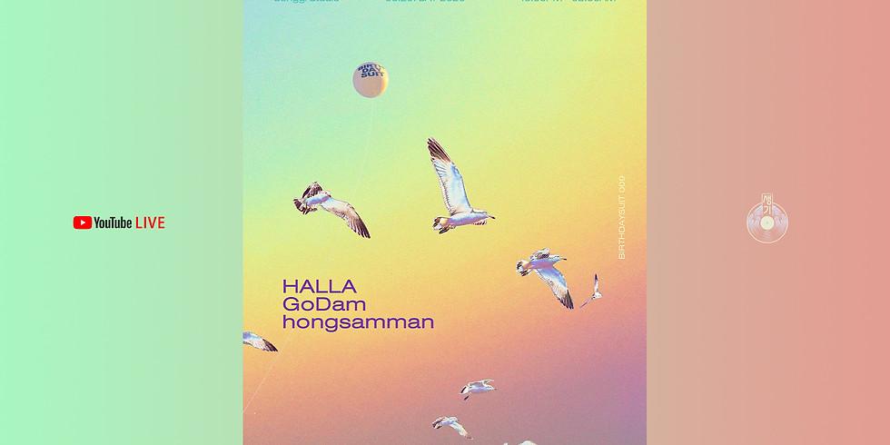 Halla presents <Birthday Suit vol.9>
