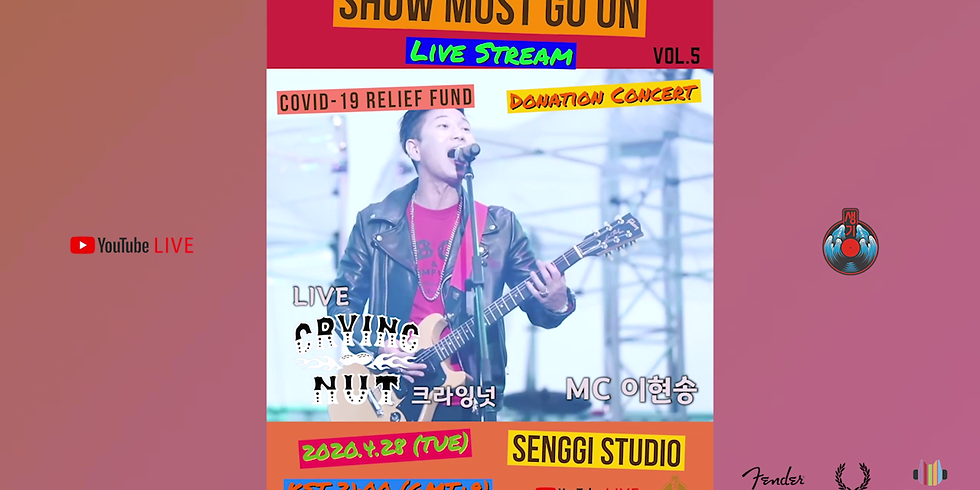 <Show Must Go On Vol.5> 크라잉넛   Live Stream