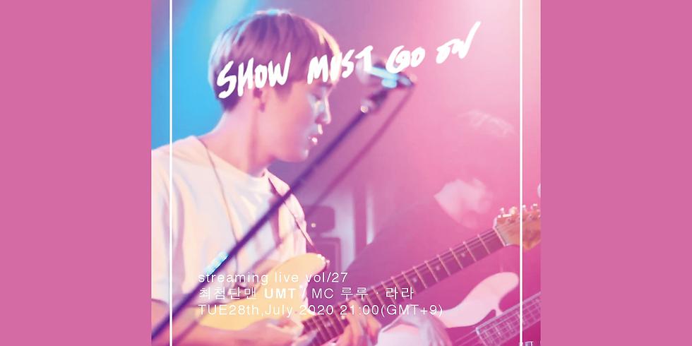 최첨단맨 ultramodernista | Show Must Go On vol.27 | live stream donation concert