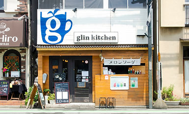glin kitchen外観.jpg
