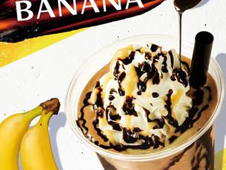 【終売】季節限定チョコレートバナナパーズン