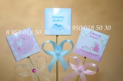 конфеты на рождение ребенка