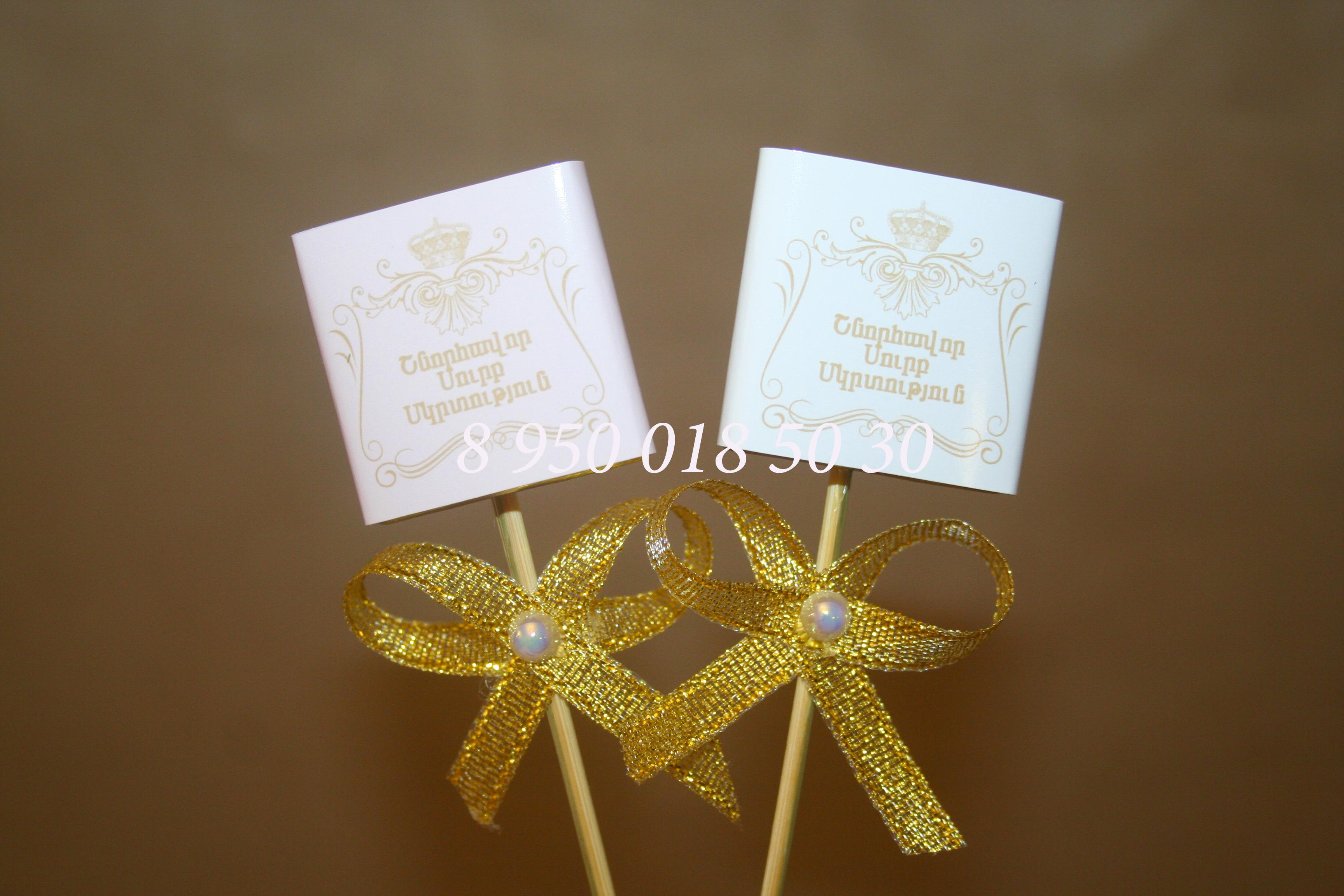 конфеты на крестины