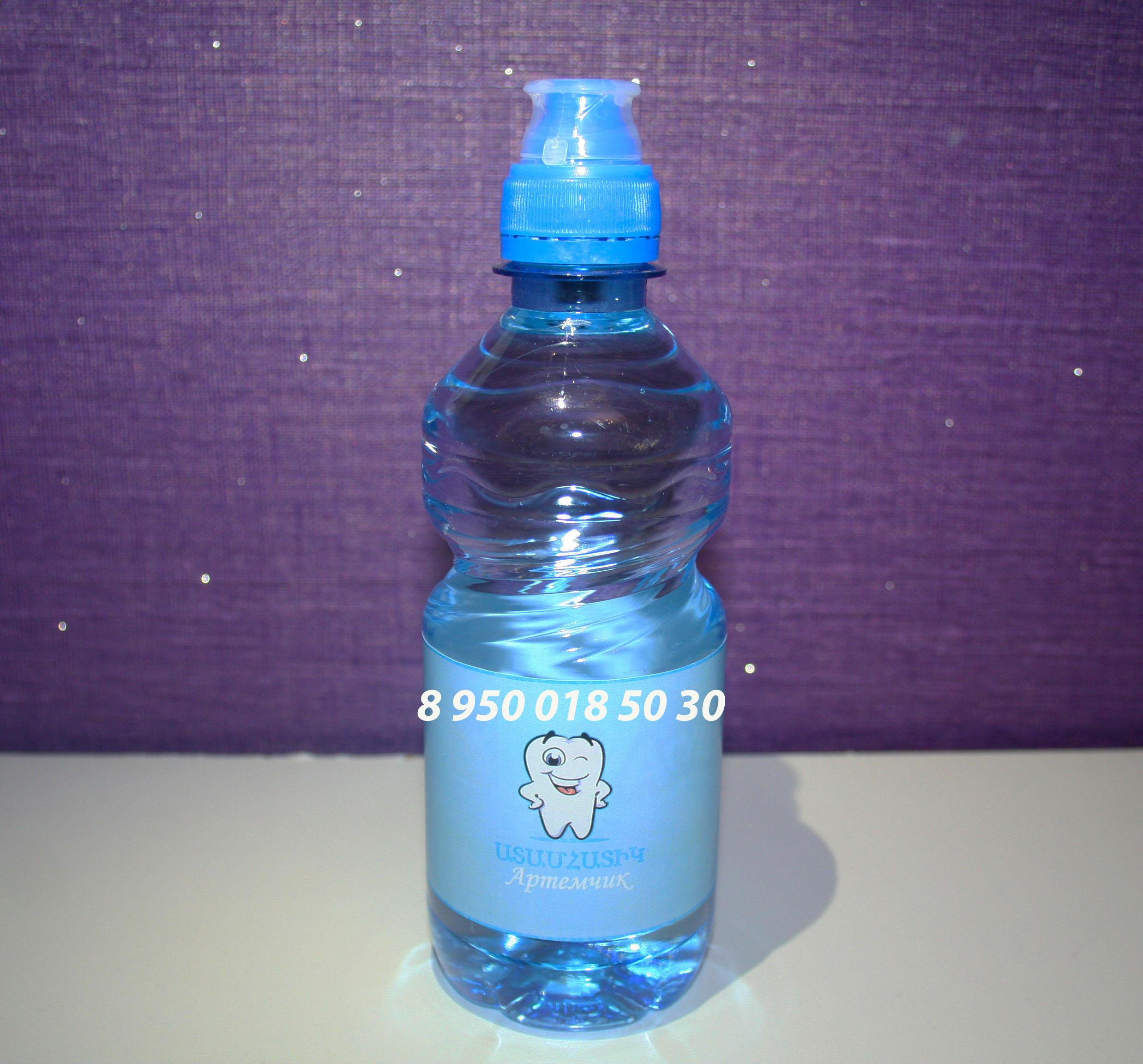 этикетки на бутылочки