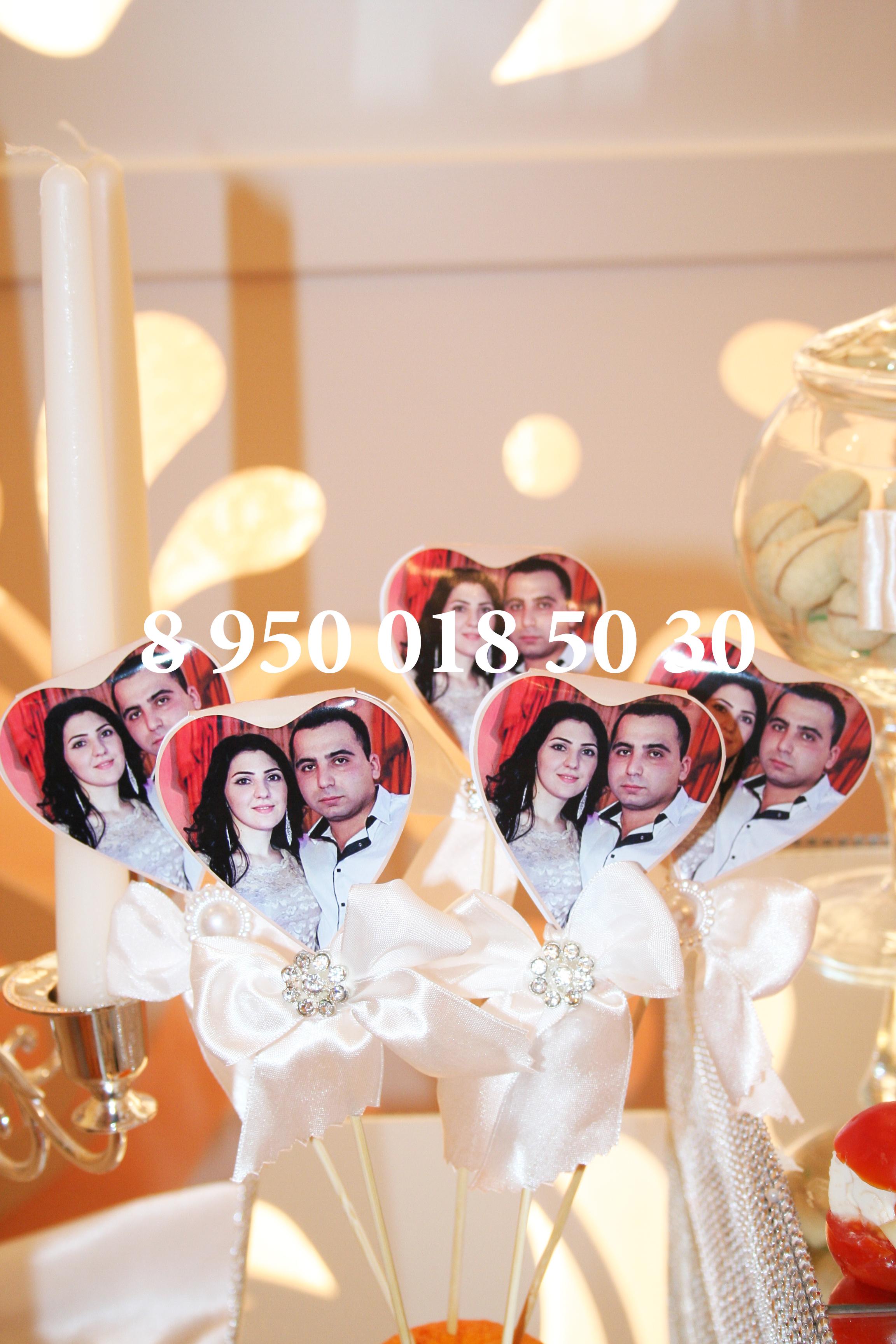 Свадебные конфеты