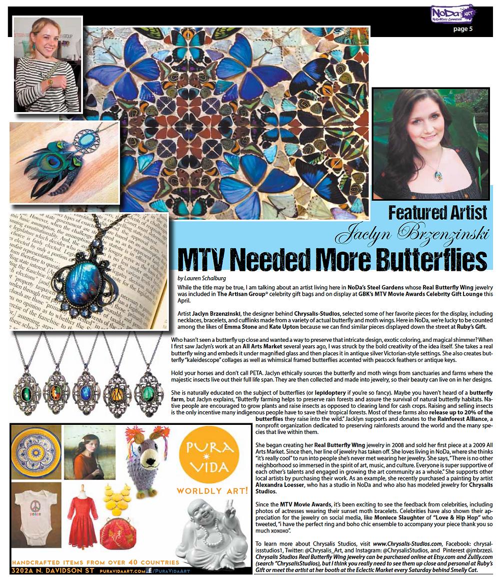 MTV Needed More Butterflies