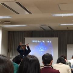 東京にて水口塾~マインドフルネス~