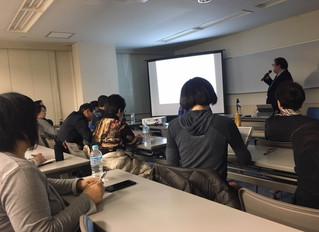 新春特別講演会~どうなる2018年~水口清一氏,竹田稔幸氏~ 東京講演会に参加
