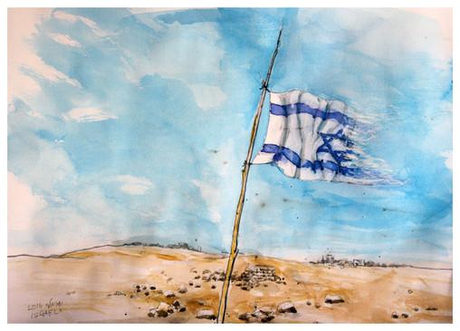 דגל מרוט