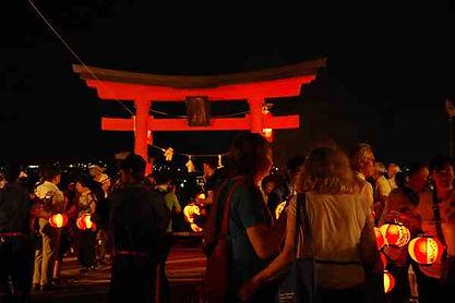 Kagensai Festival on Miyajima