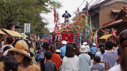 Fude Festival