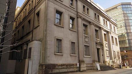 Former Bank of Japan Hiroshima Branch