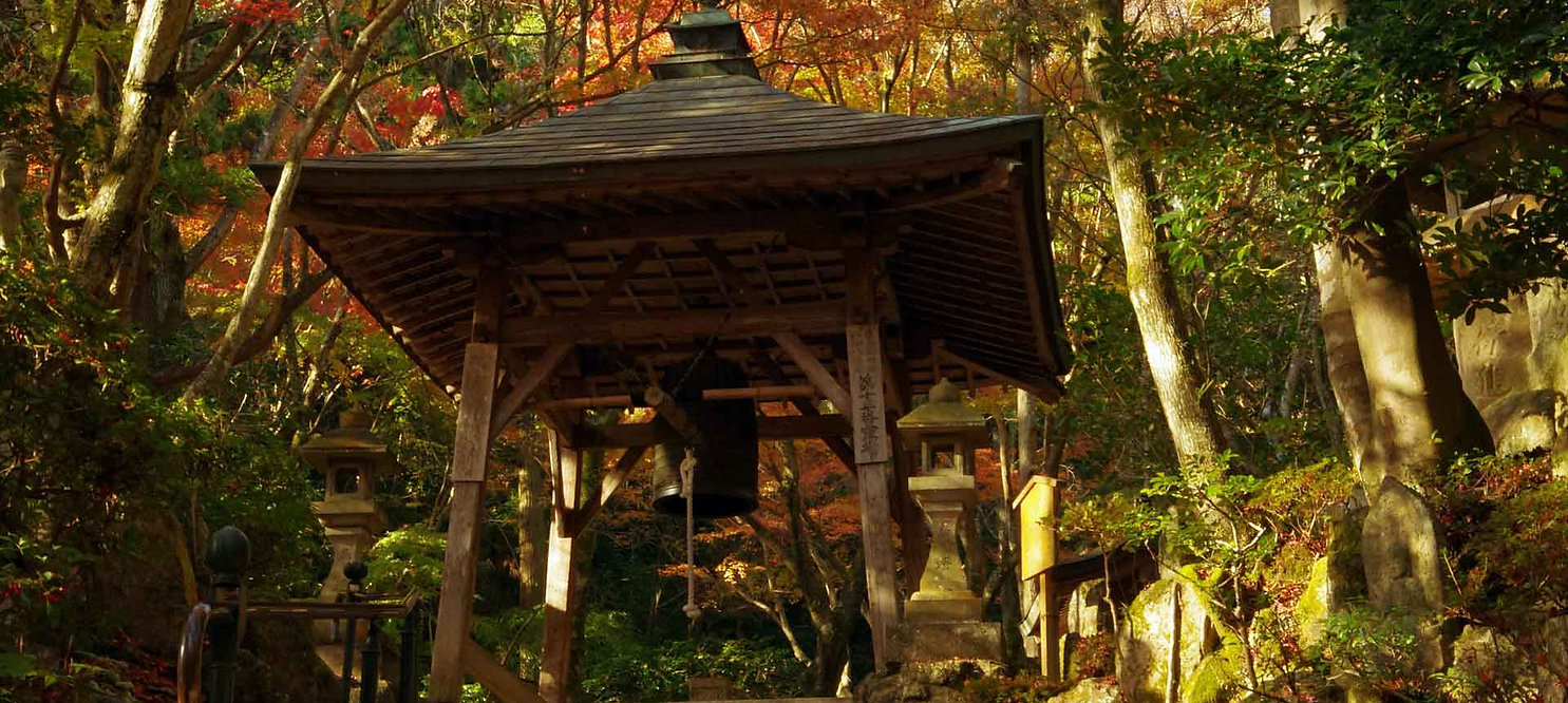 bell at mitaki temple