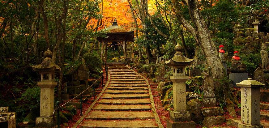 Mitaki Temple in autumn