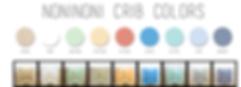 crib+colors.png
