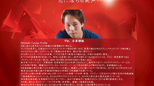 2014年7月27日(日) 古屋博敏コンサート - 恋に落ちる美声 - PianoMan Presents  ( 長野県茅野市)