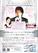 2015年2月1日(日) 千葉 ライトクラッシックス コンサート 2015  古屋博敏 with ニューフィル千葉・弦楽四重奏 バレンタイン珠玉の名曲コンサート