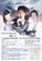 2015年3月8日(日) 東日本大震災追悼チャリティコンサート
