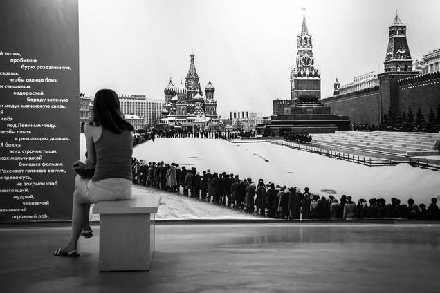 Москва, 2013