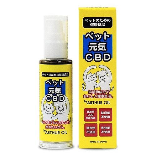 【ペット用健康食品】ペット元気CBD 50ml