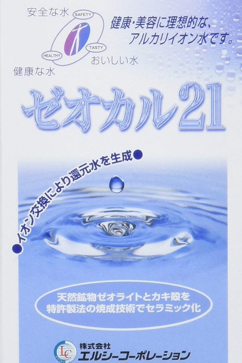 ゼオカル21 100g