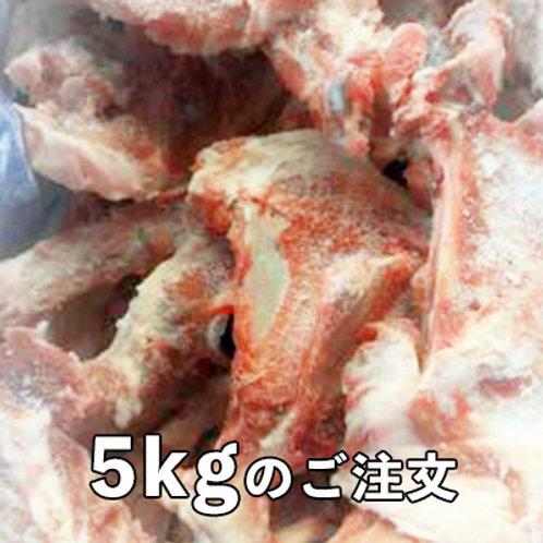 豚骨ミックス 5kg