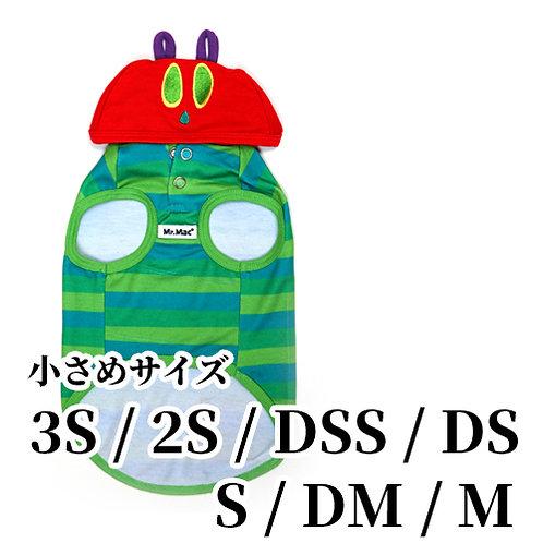 はらぺこあおむし/着ぐるみ 3S~M