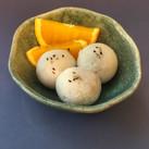 Mochi Ice Cream Sesame