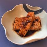 Tofu Miso