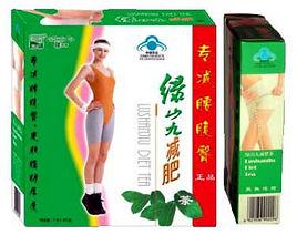 lushanjiu-diet-detox-tea-2-376x297.jpg