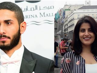 Saudi Activists Loujain Al-Hathloul and Fahad Albutairi: A Visual Timeline