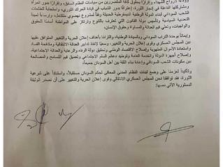 Sudan's Constitutional Declaration
