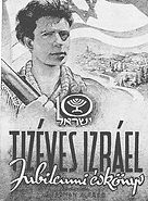 00_Tizeves Izrael_edited.jpg