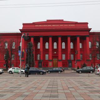 Università rossa