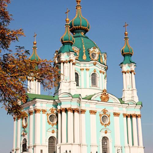 Kiev Chiesa di Sant'Andrea