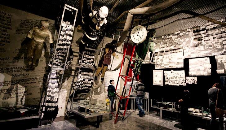 Museo di Chernobyl