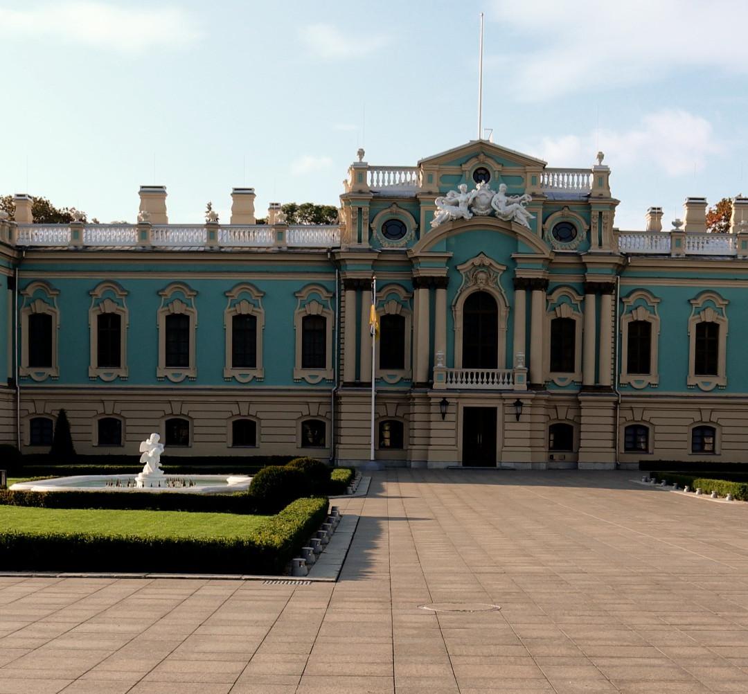 Kiev parco Marinskij