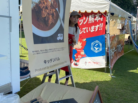 カレー選手権完全燃焼☆
