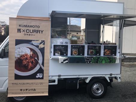 350キッチンカーデビューin玉名