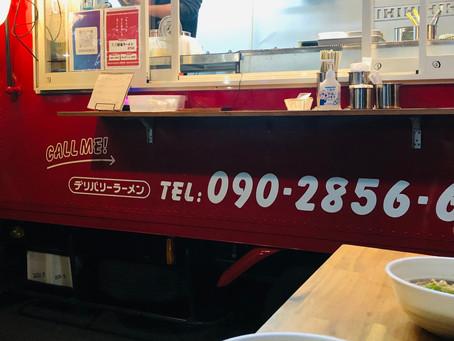 赤いキッチンカー☆