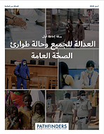 Justice in a Pandemic_Arabic_Thumbnail.p