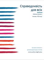 Ukraine Short Report Thumbnail.png